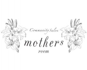 mothers マザーズ